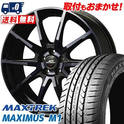 215/50R17 95V XL MAXTREK マックストレック MAXIMUS M1 マキシマス エムワン SCHNEIDER DR-01 シュナイダー DR-01 サマータイヤホイール4本セット