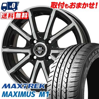 155/65R14 75T MAXTREK マックストレック MAXIMUS M1 マキシマス エムワン EXPLODE-BPV エクスプラウド BPV サマータイヤホイール4本セット