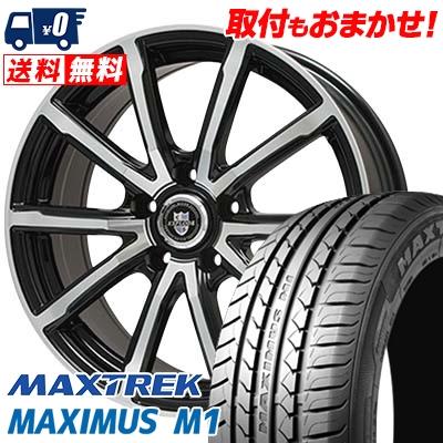 225/55R17 101V XL MAXTREK マックストレック MAXIMUS M1 マキシマス エムワン EXPLODE-BPV エクスプラウド BPV サマータイヤホイール4本セット
