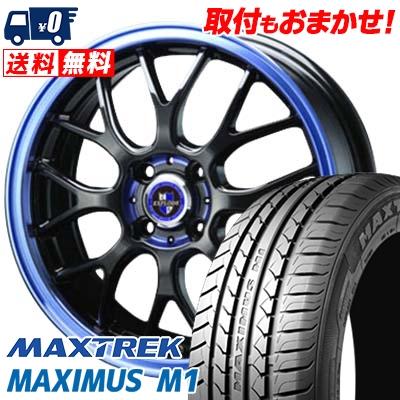 155/55R14 69V MAXTREK マックストレック MAXIMUS M1 マキシマス エムワン EXPLODE-RBM エクスプラウド RBM サマータイヤホイール4本セット【取付対象】