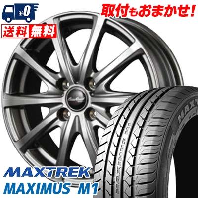 155/65R14 MAXTREK マックストレック MAXIMUS M1 マキシマス エムワン EuroSpeed V25 ユーロスピード V25 サマータイヤホイール4本セット