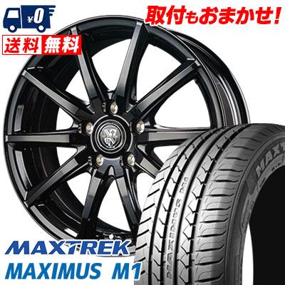 225/50R17 98W XL MAXTREK マックストレック MAXIMUS M1 マキシマス エムワン TRG-GB10 TRG GB10 サマータイヤホイール4本セット