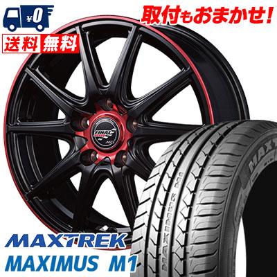 225/55R17 101V XL MAXTREK マックストレック MAXIMUS M1 マキシマス エムワン FINALSPEED GR-Volt ファイナルスピード GRボルト サマータイヤホイール4本セット