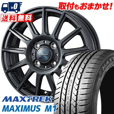 195/55R16 87V MAXTREK マックストレック MAXIMUS M1 マキシマス エムワン VELVA IGOR ヴェルヴァ イゴール サマータイヤホイール4本セット
