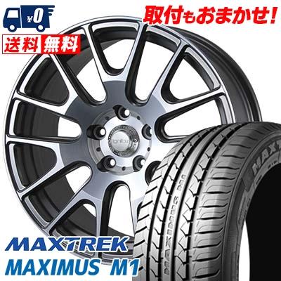 225/55R17 101V XL MAXTREK マックストレック MAXIMUS M1 マキシマス エムワン IGNITE XTRACK イグナイト エクストラック サマータイヤホイール4本セット, Palms(パームス) 1be2378e