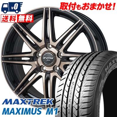 225/50R17 98W XL MAXTREK マックストレック MAXIMUS M1 マキシマス エムワン JP STYLE JERIVA JPスタイル ジェリバ サマータイヤホイール4本セット