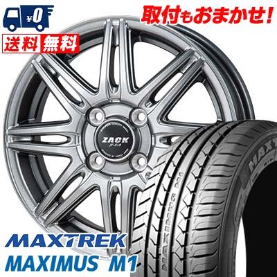 195/55R16 87V MAXTREK マックストレック MAXIMUS M1 マキシマス エムワン ZACK JP-818 ザック ジェイピー818 サマータイヤホイール4本セット