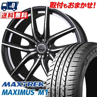 215/50R17 95V XL MAXTREK マックストレック MAXIMUS M1 マキシマス エムワン LOXARNY KERAS バドックス ロクサーニ ケラス サマータイヤホイール4本セット