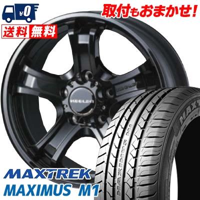 205/55R16 94V XL MAXTREK マックストレック MAXIMUS M1 マキシマス エムワン KEELER FORCE キーラーフォース サマータイヤホイール4本セット