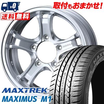 205/60R16 92H MAXTREK マックストレック MAXIMUS M1 マキシマス エムワン KEELER FORCE キーラーフォース サマータイヤホイール4本セット