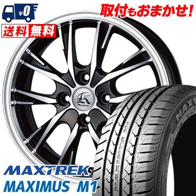 155/65R14 75T MAXTREK マックストレック MAXIMUS M1 マキシマス エムワン Kashina XV5 カシーナ XV5 サマータイヤホイール4本セット