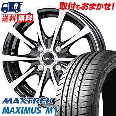 195/55R16 87V MAXTREK マックストレック MAXIMUS M1 マキシマス エムワン Laffite LE-03 ラフィット LE-03 サマータイヤホイール4本セット【取付対象】