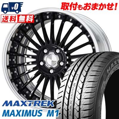245/40R18 97W XL MAXTREK マックストレック MAXIMUS M1 マキシマス エムワン WORK LANVEC LF1 ワーク ランベック エルエフワン サマータイヤホイール4本セット