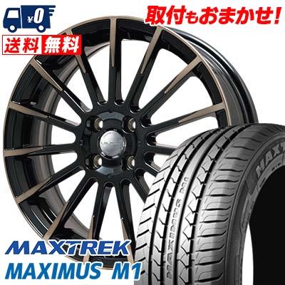 195/55R16 87V MAXTREK マックストレック MAXIMUS M1 マキシマス エムワン Leyseen F-XV レイシーン FX-V サマータイヤホイール4本セット
