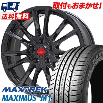205/60R16 92H MAXTREK マックストレック MAXIMUS M1 マキシマス エムワン LeyBahn GBX レイバーン GBX サマータイヤホイール4本セット【取付対象】