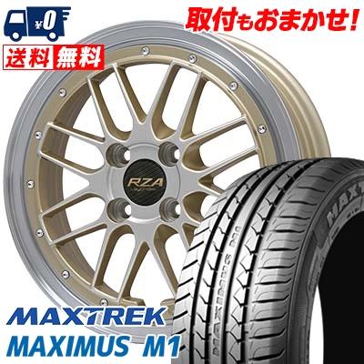 155/65R14 MAXTREK マックストレック MAXIMUS M1 マキシマス エムワン Leycross REZERVA レイクロス レゼルヴァ サマータイヤホイール4本セット