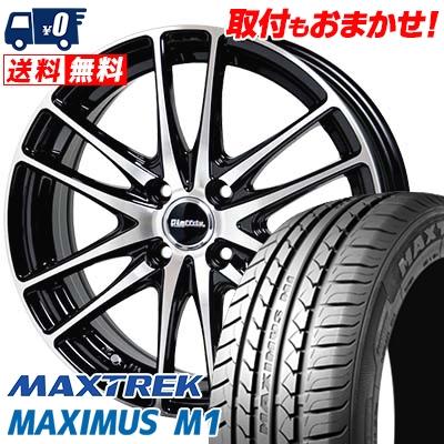 195/55R16 MAXIMUS 87V MAXTREK マックストレック MAXIMUS 87V LW-03 M1 マキシマス エムワン Laffite LW-03 ラフィット LW-03 サマータイヤホイール4本セット, アスリートトライブ:1cd03351 --- economiadigital.org.br
