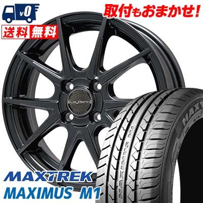 155/55R14 69V MAXTREK マックストレック MAXIMUS M1 マキシマス エムワン LeyBahn WGS レイバーン WGS サマータイヤホイール4本セット