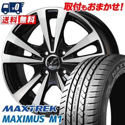 155/55R14 69V MAXTREK マックストレック MAXIMUS M1 マキシマス エムワン PRAUZER LYNX プラウザー リンクス サマータイヤホイール4本セット