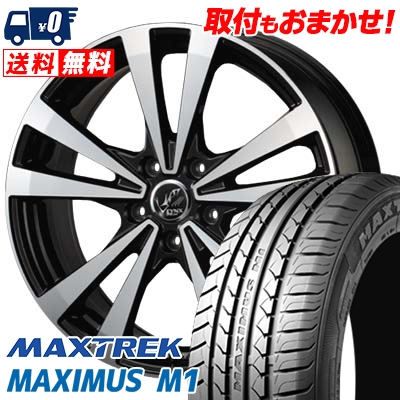 225/60R17 99V MAXTREK マックストレック MAXIMUS M1 マキシマス エムワン PRAUZER LYNX プラウザー リンクス サマータイヤホイール4本セット
