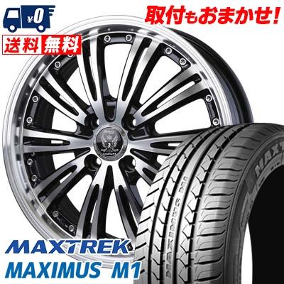 195/55R16 87V MAXTREK マックストレック MAXIMUS M1 マキシマス エムワン BADX LOXARNY EX MATRIX JUNIOR バドックス ロクサーニ EX マトリックスジュニア サマータイヤホイール4本セット