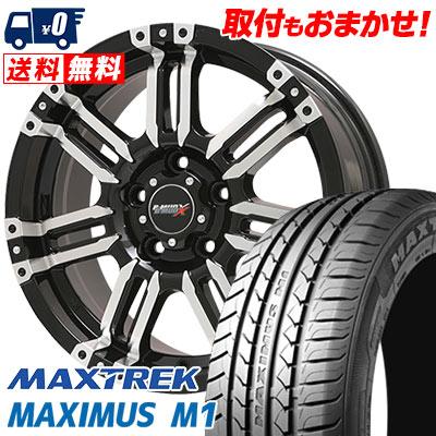 225/60R17 99V MAXTREK マックストレック MAXIMUS M1 マキシマス エムワン B-MUD X Bマッド エックス サマータイヤホイール4本セット