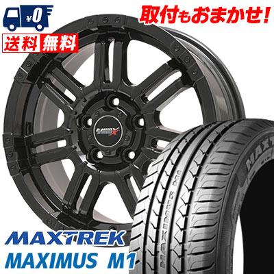 205/55R16 94V XL MAXTREK マックストレック MAXIMUS M1 マキシマス エムワン B-MUD X Bマッド エックス サマータイヤホイール4本セット