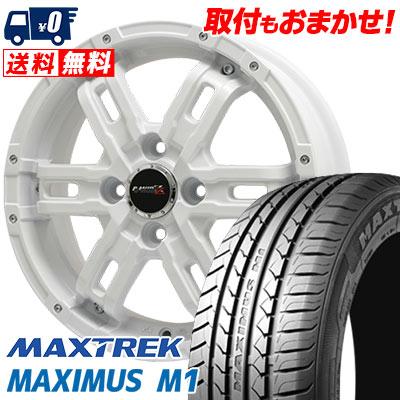 155/55R14 69V MAXTREK マックストレック MAXIMUS M1 マキシマス エムワン B-MUD Z Bマッド ゼット サマータイヤホイール4本セット【取付対象】