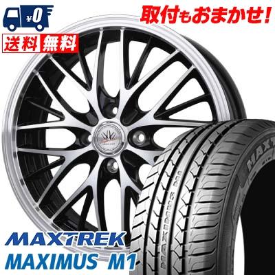 155/55R14 69V MAXTREK マックストレック MAXIMUS M1 マキシマス エムワン BADX LOXARNY SPORT MW-8 バドックス ロクサーニスポーツ MW-8 サマータイヤホイール4本セット