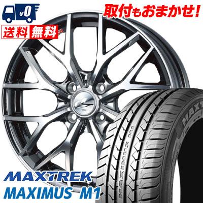 215/40R17 87W XL MAXTREK マックストレック MAXIMUS M1 マキシマス エムワン weds LEONIS MX ウェッズ レオニス MX サマータイヤホイール4本セット