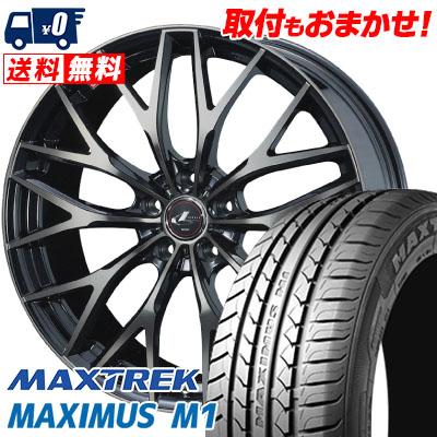 225/55R17 101V XL MAXTREK マックストレック MAXIMUS M1 マキシマス エムワン weds LEONIS MX ウェッズ レオニス MX サマータイヤホイール4本セット