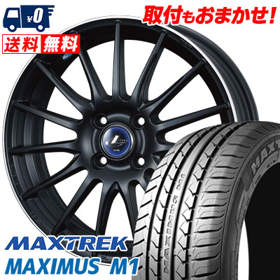 215/40R17 87W XL MAXTREK マックストレック MAXIMUS M1 マキシマス エムワン weds LEONIS NAVIA 05 ウエッズ レオニス ナヴィア 05 サマータイヤホイール4本セット