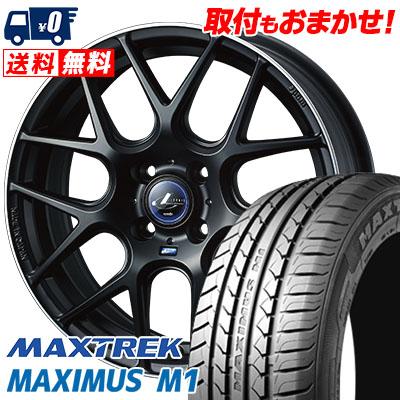 215/40R17 87W XL MAXTREK マックストレック MAXIMUS M1 マキシマス エムワン WEDS LEONIS NAVIA06 ウェッズ レオニス ナヴィア06 サマータイヤホイール4本セット