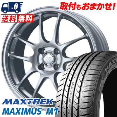 195/55R16 87V MAXTREK マックストレック MAXIMUS M1 マキシマス エムワン ENKEI PerformanceLine PF-01 エンケイ パフォーマンスライン PF01 サマータイヤホイール4本セット