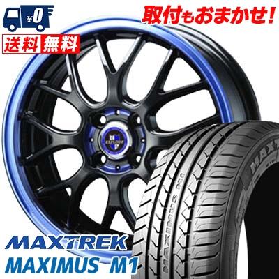 195/55R16 87V MAXTREK マックストレック MAXIMUS M1 マキシマス エムワン EXPLODE RBM エクスプラウド RBM サマータイヤホイール4本セット