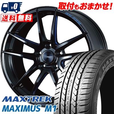 245/40R18 97W XL MAXTREK マックストレック MAXIMUS M1 マキシマス エムワン WedsSport RN-55M ウェッズスポーツ RN-55M サマータイヤホイール4本セット【取付対象】
