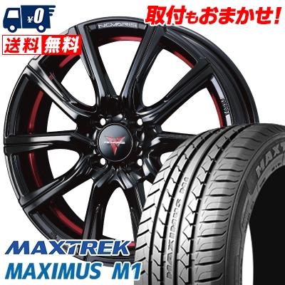 195/55R16 87V MAXTREK マックストレック MAXIMUS M1 マキシマス エムワン WEDS NOVARIS ROHGUE CB ウェッズ ノヴァリス ローグ CB サマータイヤホイール4本セット