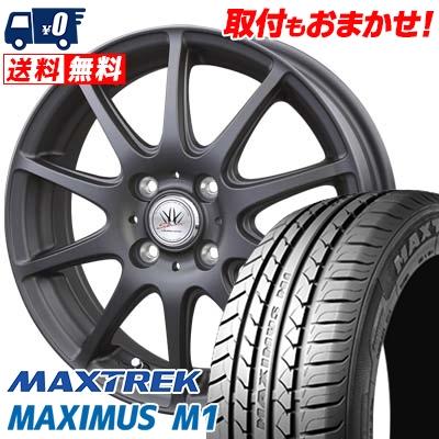 155/65R14 MAXTREK マックストレック MAXIMUS M1 マキシマス エムワン BADX LOXARNY SPORT RS-10 バドックス ロクサーニ スポーツ RS-10 サマータイヤホイール4本セット