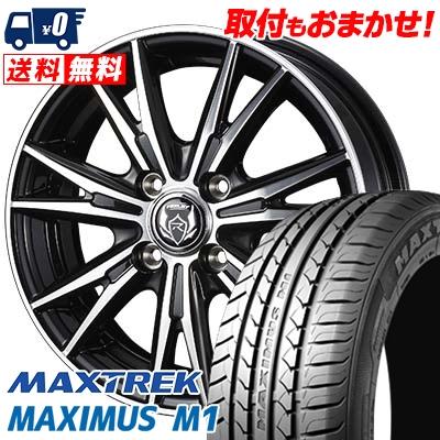 155/55R14 69V MAXTREK マックストレック MAXIMUS M1 マキシマス エムワン WEDS RIZLEY DK ウェッズ ライツレーDK サマータイヤホイール4本セット