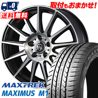 205/60R16 92H MAXTREK マックストレック MAXIMUS M1 マキシマス エムワン WEDS RIZLEY KG ウェッズ ライツレーKG サマータイヤホイール4本セット