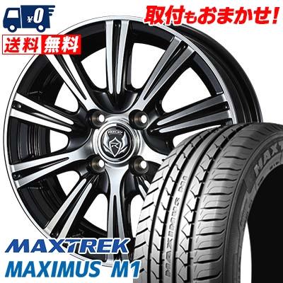 155/65R14 75T MAXTREK マックストレック MAXIMUS M1 マキシマス エムワン WEDS RIZLEY XS ウェッズ ライツレーXS サマータイヤホイール4本セット