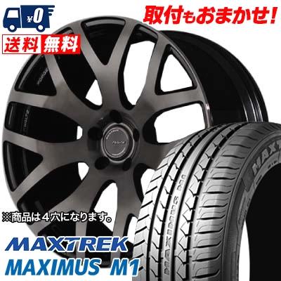 215/40R17 87W XL MAXTREK マックストレック MAXIMUS M1 マキシマス エムワン RAYS WALTZ FORGED S7 レイズ ヴァルツ フォージド S7 サマータイヤホイール4本セット