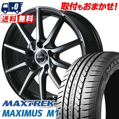205/60R16 92H MAXTREK マックストレック MAXIMUS M1 マキシマス エムワン EuroSpeed S810 ユーロスピード S810 サマータイヤホイール4本セット