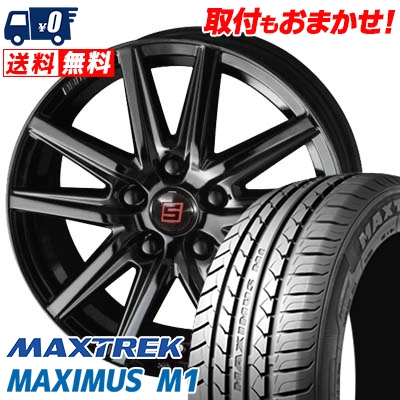 205/55R16 94V XL MAXTREK マックストレック MAXIMUS M1 マキシマス エムワン SEIN SS BLACK EDITION ザイン エスエス ブラックエディション サマータイヤホイール4本セット【取付対象】