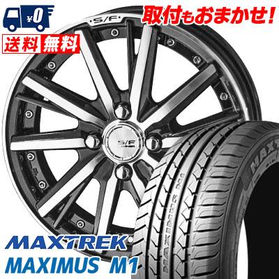 155/55R14 69V MAXTREK マックストレック MAXIMUS M1 マキシマス エムワン STEINER FORCED SERIES SF-V シュタイナー フォースドシリーズ SF-V サマータイヤホイール4本セット