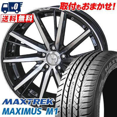 225/60R17 99V MAXTREK マックストレック MAXIMUS M1 マキシマス エムワン STEINER FORCED SERIES SF-V シュタイナー フォースドシリーズ SF-V サマータイヤホイール4本セット