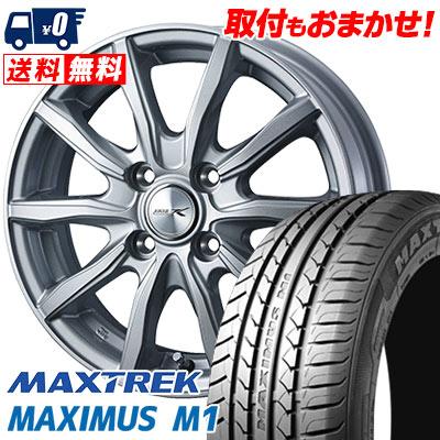195/55R16 87V MAXTREK マックストレック MAXIMUS M1 マキシマス エムワン JOKER SHAKE ジョーカー シェイク サマータイヤホイール4本セット