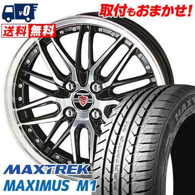 155/55R14 69V MAXTREK マックストレック MAXIMUS M1 マキシマス エムワン STEINER LMX シュタイナー LMX サマータイヤホイール4本セット【取付対象】