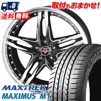 225/55R17 101V XL MAXTREK マックストレック MAXIMUS M1 マキシマス エムワン STEINER LSV シュタイナー LSV サマータイヤホイール4本セット