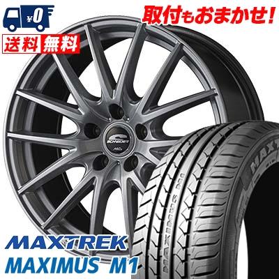 205/60R16 92H MAXTREK マックストレック MAXIMUS M1 マキシマス エムワン SCHNEIDER SQ27 シュナイダー SQ27 サマータイヤホイール4本セット